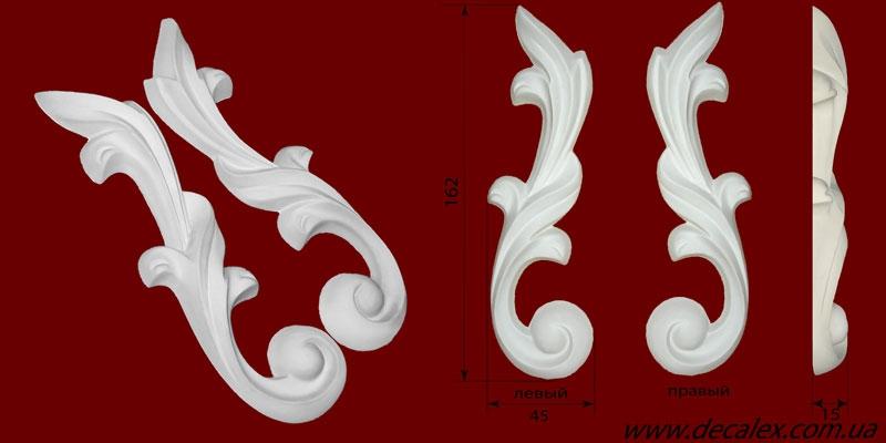 Код товара ФР0052. Орнамент из гипса. Розничная цена 35 грн./шт.
