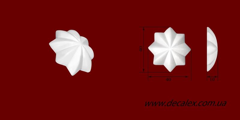Код товара ФР0038. Орнамент из гипса. Розничная цена 15 грн./шт.