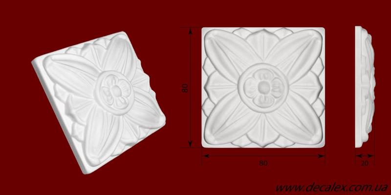 Код товара ФР0012. Орнамент из гипса. Розничная цена 30 грн./шт.
