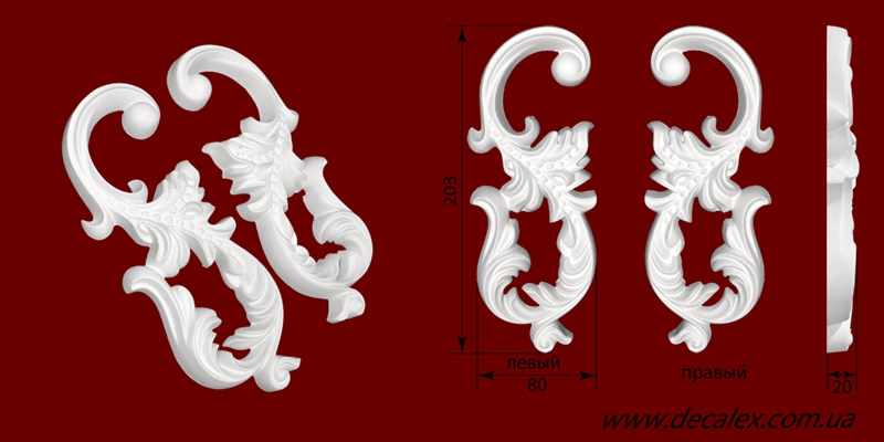 Код товара ФР0027Л, ФР0027П. Орнамент из гипса. Розничная цена 55 грн./шт.