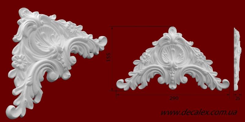 Код товара ФР0048. Орнамент из гипса. Розничная цена 80 грн./шт.