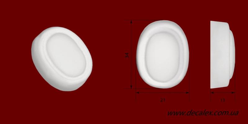 Код товара ФР0014. Орнамент из гипса. Розничная цена 15 грн./шт.