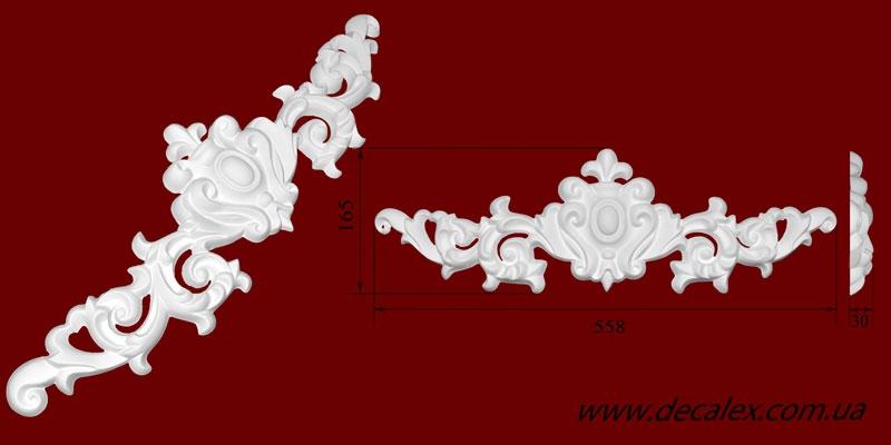 Код товара ФР0077. Орнамент из гипса. Розничная цена 200 грн./шт.