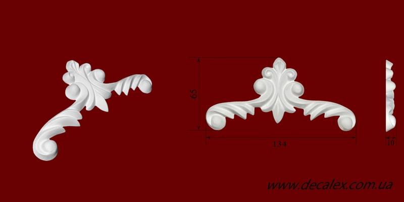 Код товара ФР0070. Орнамент из гипса. Розничная цена 20 грн./шт.