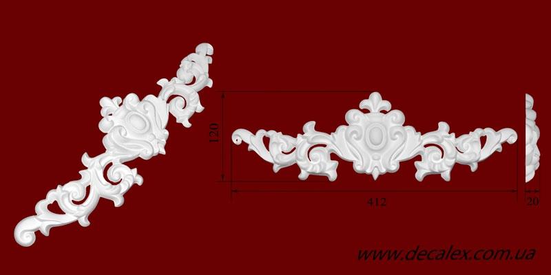 Код товара ФР0076. Орнамент из гипса. Розничная цена 120 грн./шт.