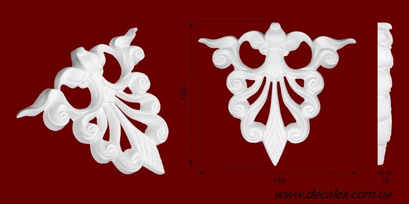 Код товара ФР0043. Орнамент из гипса. Розничная цена 40 грн./шт.