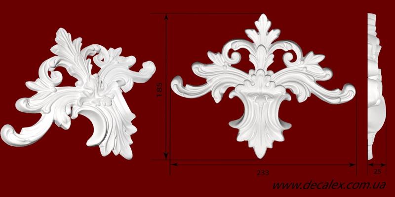 Код товара ФР0042. Орнамент из гипса. Розничная цена 95 грн./шт.