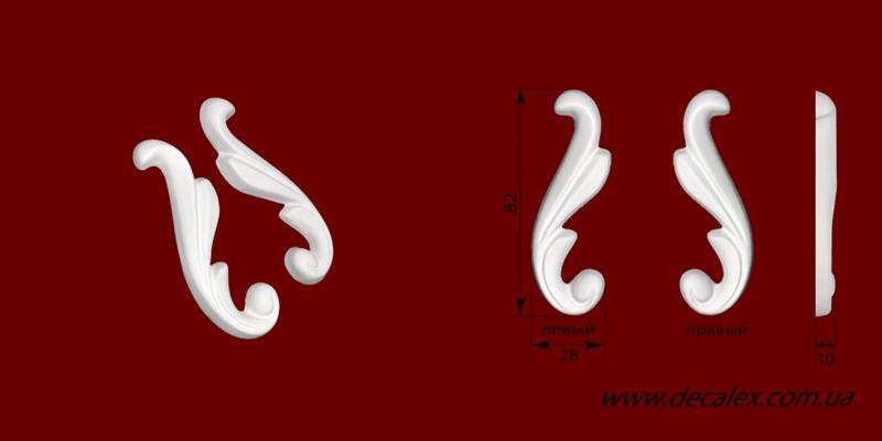 Код товара ФР0019. Орнамент из гипса. Розничная цена 15 грн./шт.