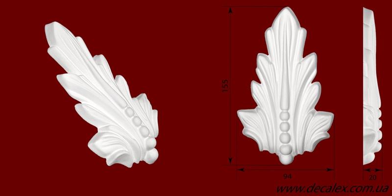 Код товара ФР0010. Орнамент из гипса. Розничная цена 50 грн./шт.
