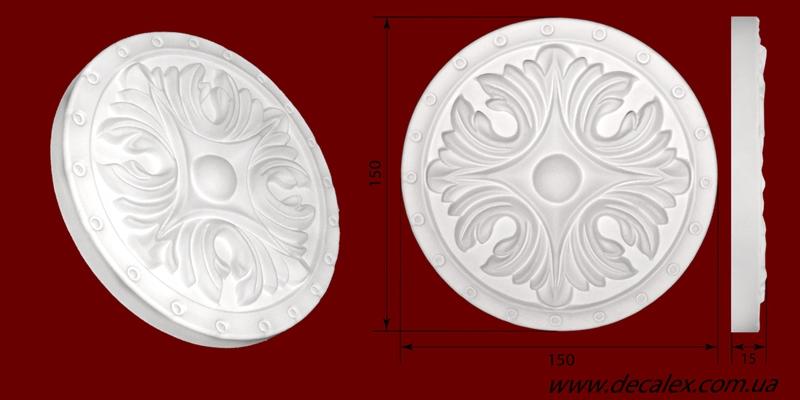 Код товара ФР0003. Орнамент из гипса. Розничная цена 70 грн./шт.