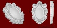 Код товара ФР0054. Орнамент из гипса. Розничная цена 130 грн./шт.